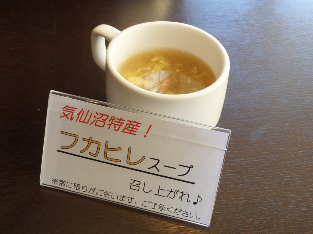気仙沼セントラル ホテル松軒