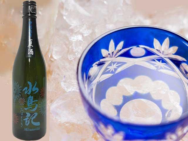 金紋両國 水鳥記 特別純米酒 蔵の華 夏酒